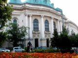 "1 октомври 1888 г. Основан е Софийският университет ""Св. Климент Охридски"""