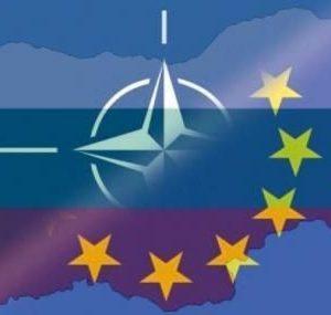 Атлантиците оценяват Стратегическия преглед на отбраната