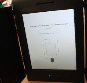 До 10 февруари ЦИК очаква машините за вота