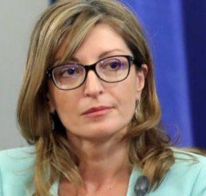 Захариева с коментар за изгарянето на българското знаме в Северна Македония