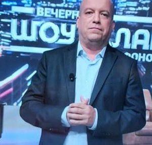Иво Сиромахов: Странно е, че името на Борисов не присъства в американските санкции