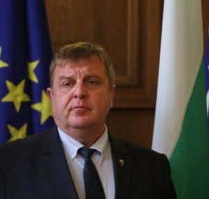 Каракачанов: България защити националното си достойнство