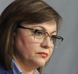 Нинова: Никой в България не знае какво е финансовото състояние на държавата