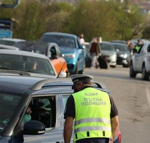Нова спецоперация на Пътна полиция