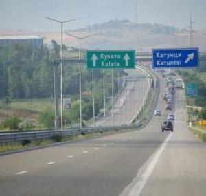 """Нови изисквания към водачите на камиони на ГКПП """"Промахон"""""""
