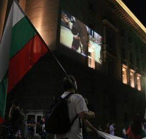 Освободиха всички арестувани на протеста от 2 септември