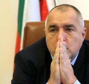 Привикват Борисов в прокуратурата