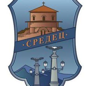 Софийският район ''Средец'' организира онлайн допитване за статута на ул ''Цар Шишман''