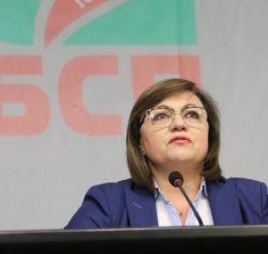 Корнелия Нинова: Партията е консолидирана и единна