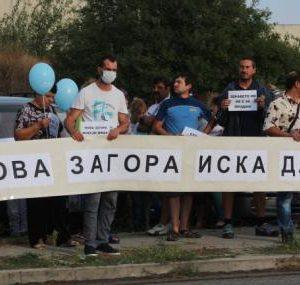 Нова Загора пак излиза на протест