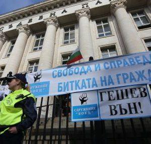 Последни новини от блокадата на Съдебната палата - Георги Георгиев от БОЕЦ пред ФАКТИ