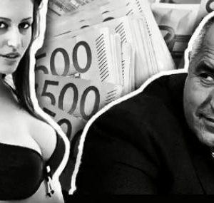 Премиерът отрече да има дете от Борислава Йовчева