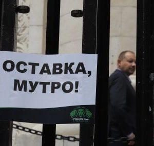 Протестиращи пробиха в Съдебната палата (ВИДЕО)